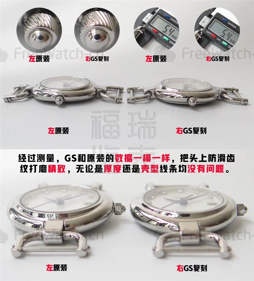GS厂浪琴马术系列L6.130.4.71.2与正品对比评测-第3张