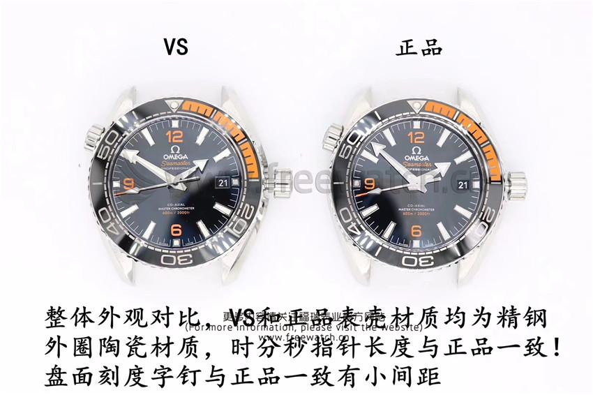 VS厂V2终极版欧米茄四分之一橙海洋宇宙与正品对比评测-第2张
