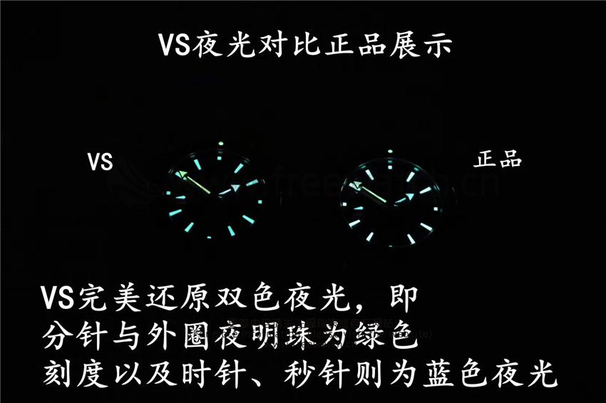 VS厂V2终极版欧米茄四分之一橙海洋宇宙与正品对比评测-第9张