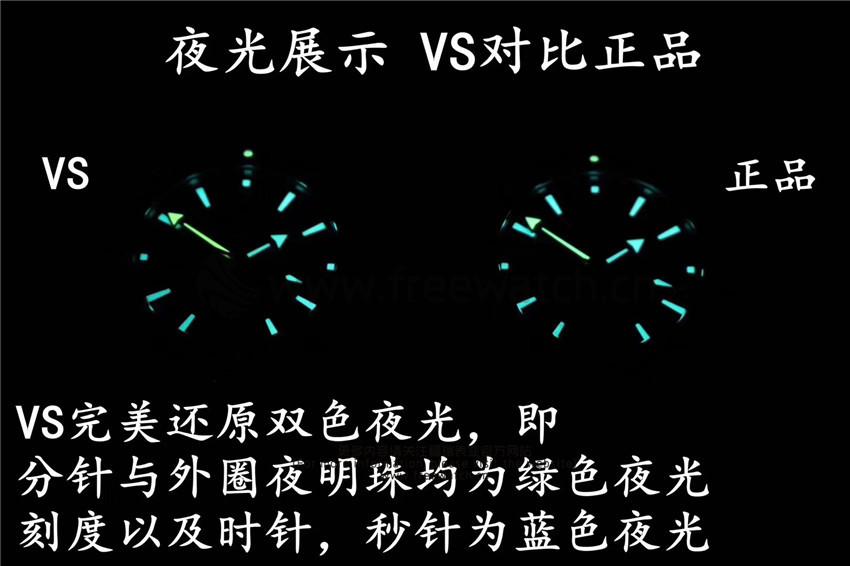 VS厂欧米茄海马海洋宇宙600m与正品对比评测-第9张