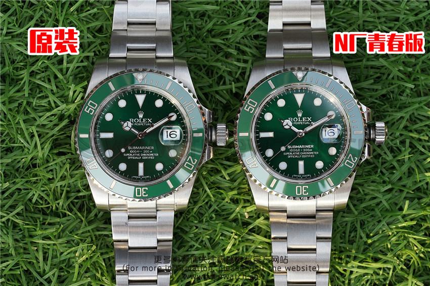 N厂劳力士绿水鬼青春版与正品对比评测和仿N厂的区别