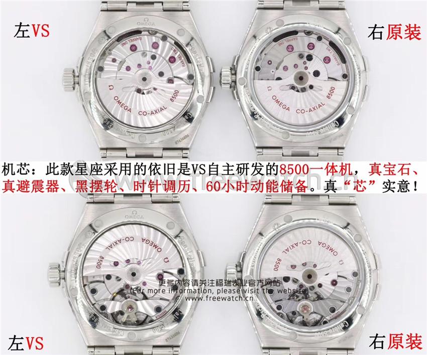 VS厂欧米茄星座新款菱形面与正品对比评测-第7张