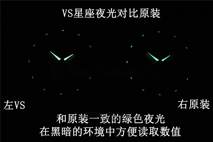 VS厂欧米茄星座新款菱形面与正品对比评测-第9张