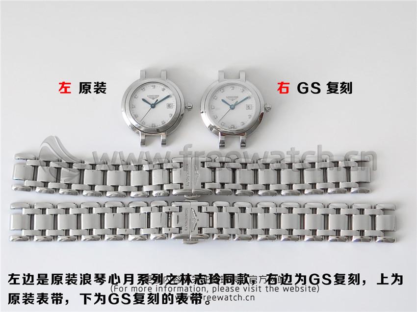 GS厂浪琴心月石英女款腕表与正品对比评测