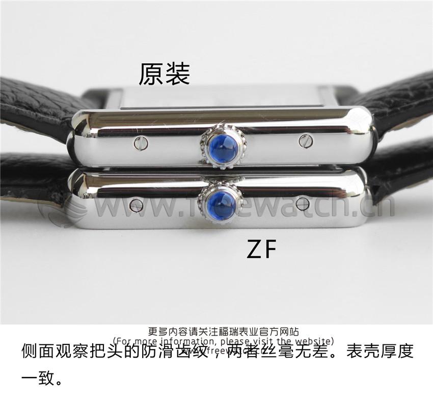 ZF厂卡地亚坦克石英皮带款与正品对比评测-第5张
