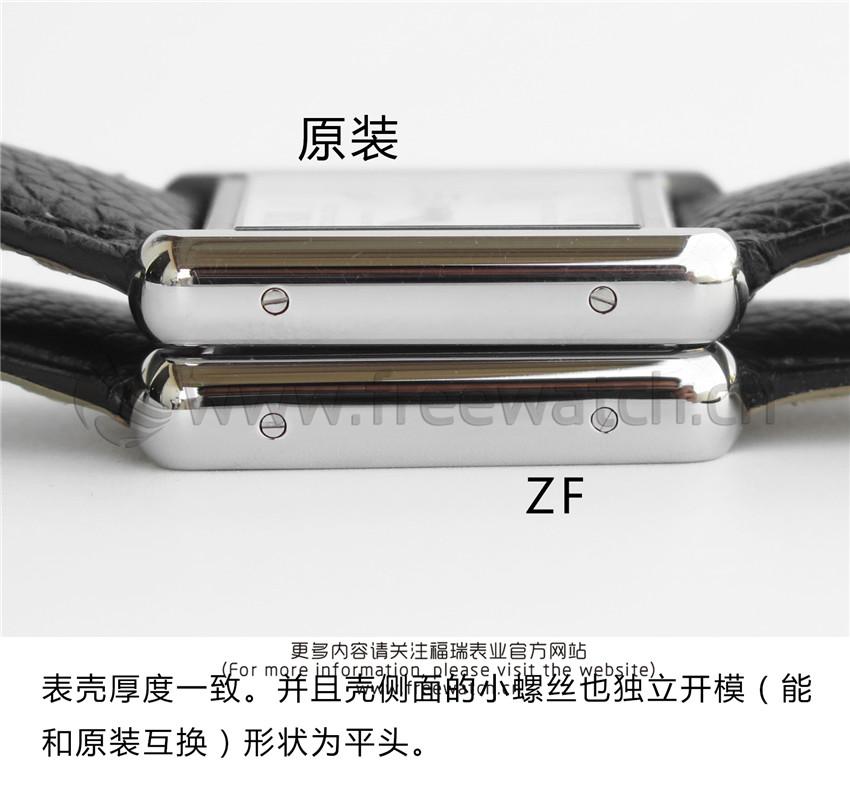 ZF厂卡地亚坦克石英皮带款与正品对比评测-第6张