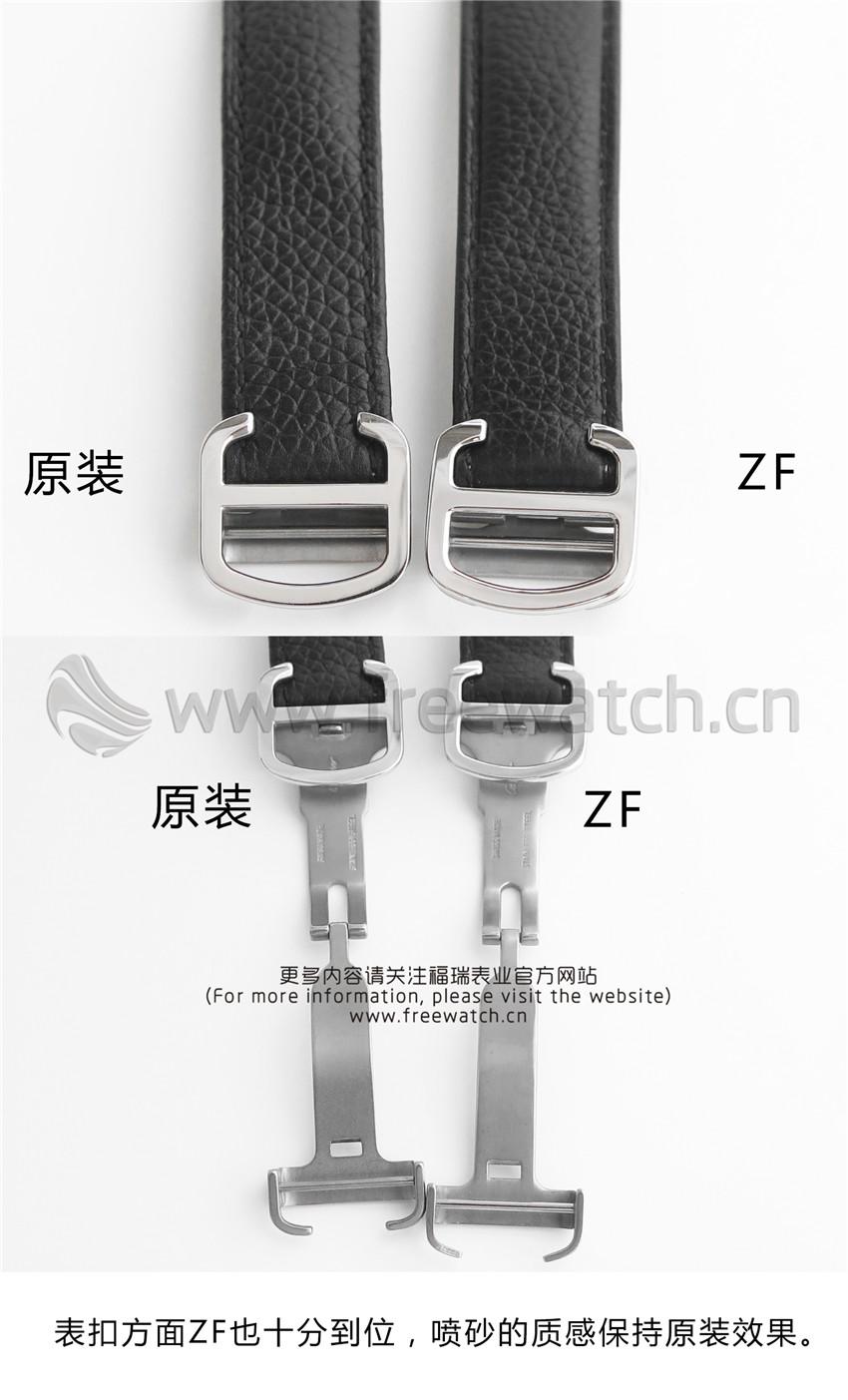 ZF厂卡地亚坦克石英皮带款与正品对比评测-第8张