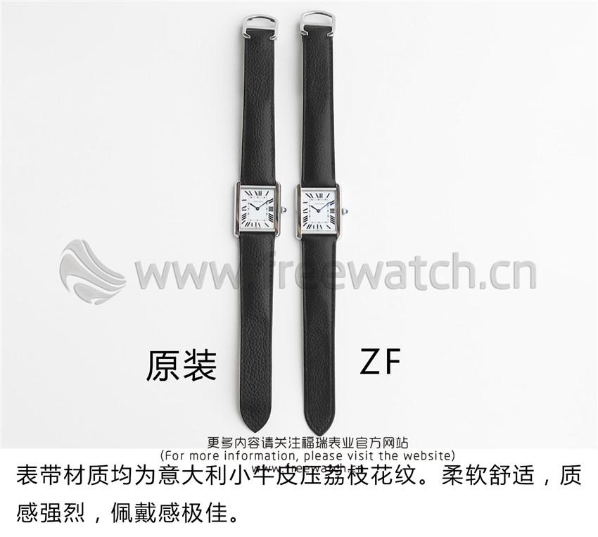 ZF厂卡地亚坦克石英皮带款与正品对比评测-第9张