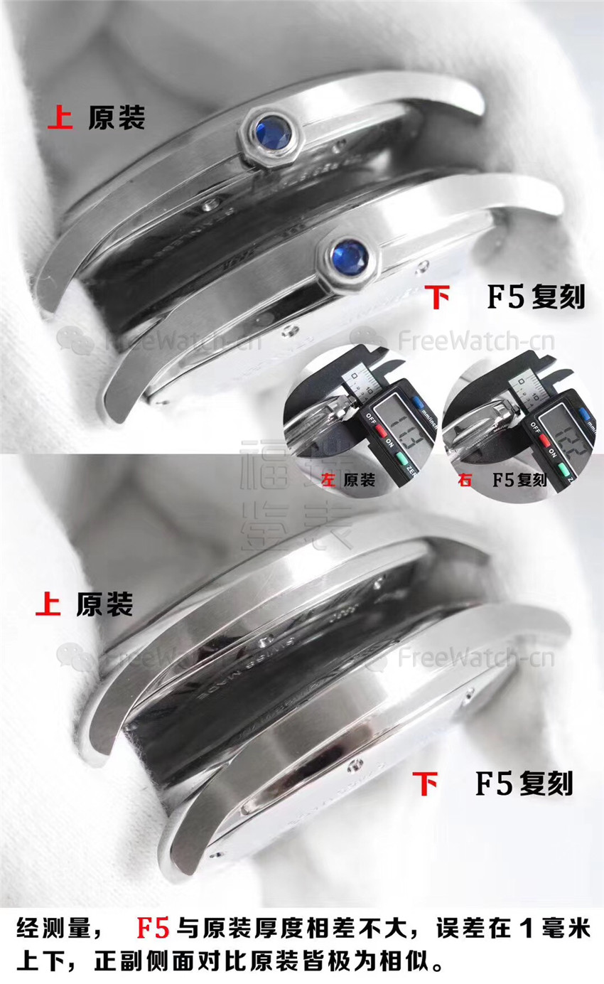 F5厂卡地亚DRIVE DE与正品对比评测-第6张