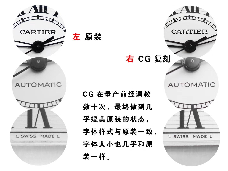CG厂卡地亚跑车系列W6206017对比正品评测-第4张