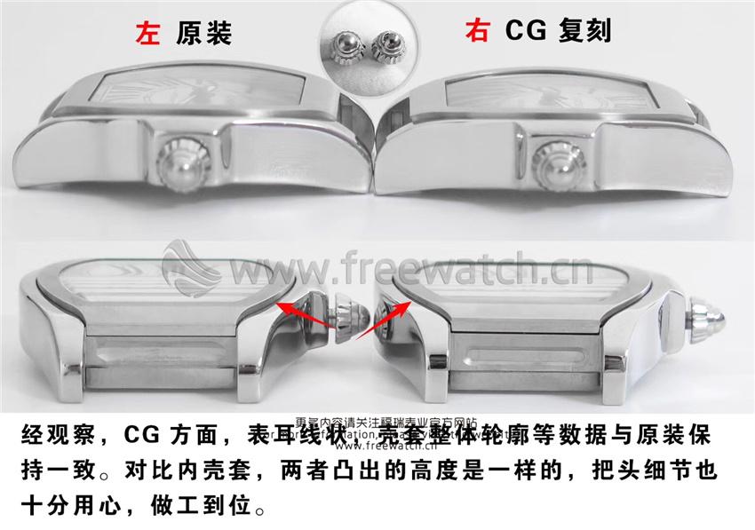 CG厂卡地亚跑车系列W6206017对比正品评测-第5张