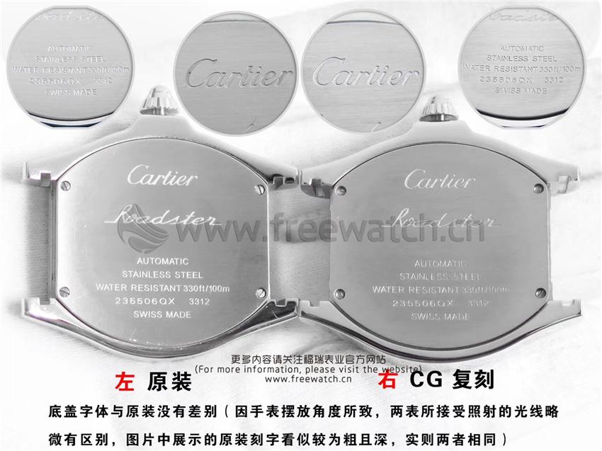 CG厂卡地亚跑车系列W6206017对比正品评测-第6张