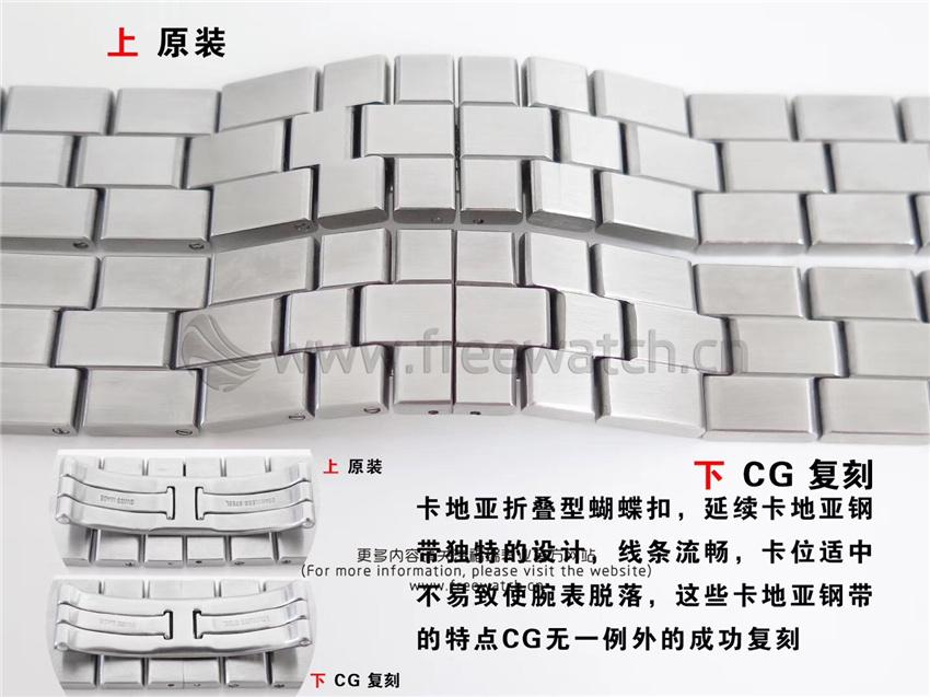 CG厂卡地亚跑车系列W6206017对比正品评测-第8张