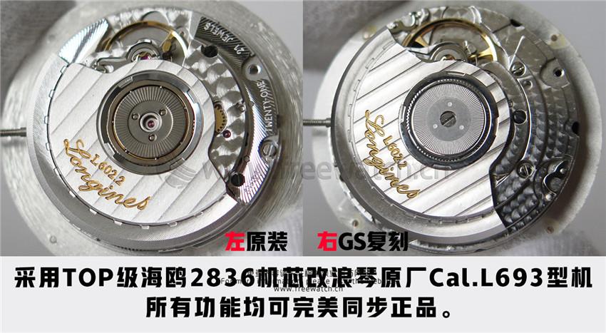 GS厂浪琴名匠动力显示大嘴款与正品对比评测-第8张