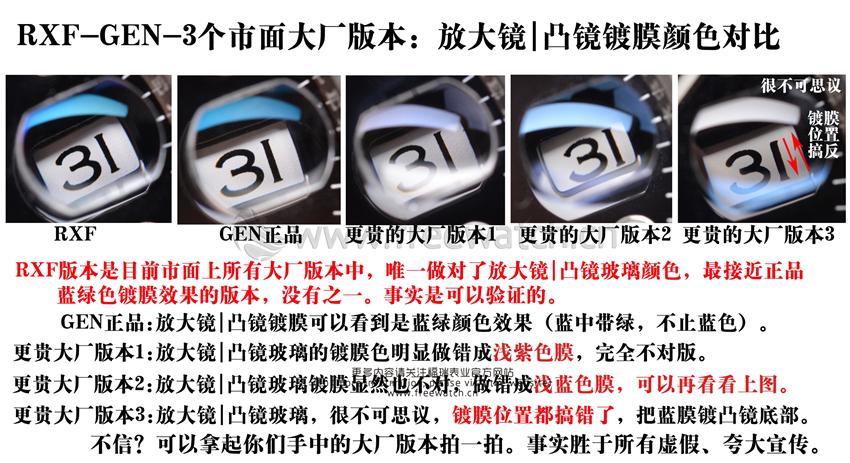 RXF厂劳力士黑水鬼对比正品和其它厂评测-第4张