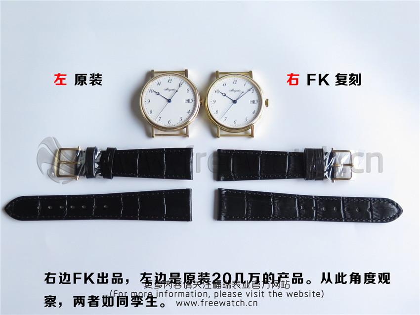 FK厂宝玑经典系列5177黄金款对比正品评测