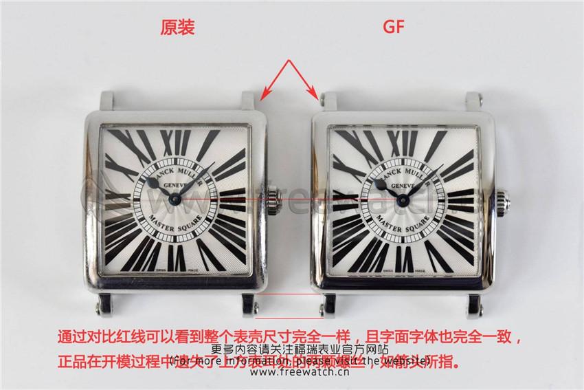 GF厂法兰克穆勒6002方形女款石英腕表与正品对比评测