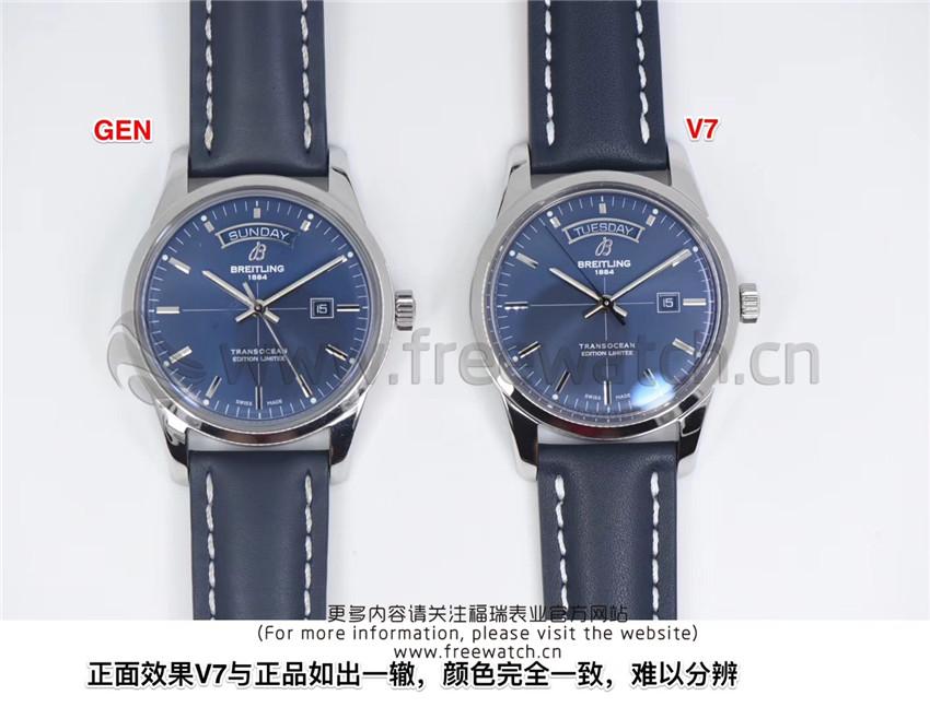 V7厂百年灵越洋系列蓝色款与正品对比评测