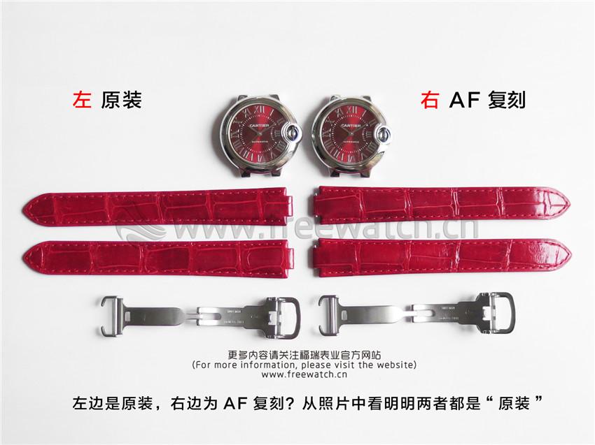 AF厂卡地亚蓝气球33mm中国红原装机芯版与正品对比评测