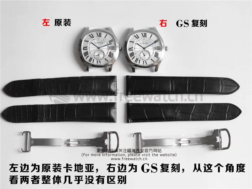 GS厂卡地亚DRIVE DE系列对比正品评测