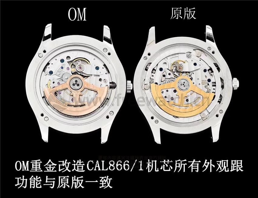 OM厂积家大师1558420复杂功能款与正品对比评测-第2张