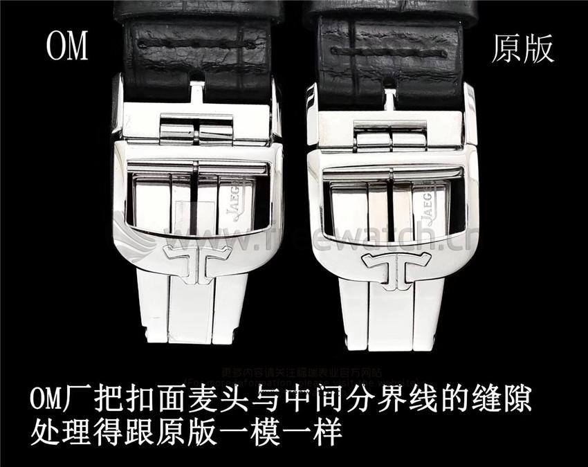 OM厂积家大师1558420复杂功能款与正品对比评测-第4张