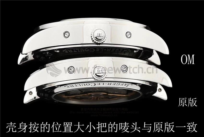 OM厂积家大师1558420复杂功能款与正品对比评测-第7张