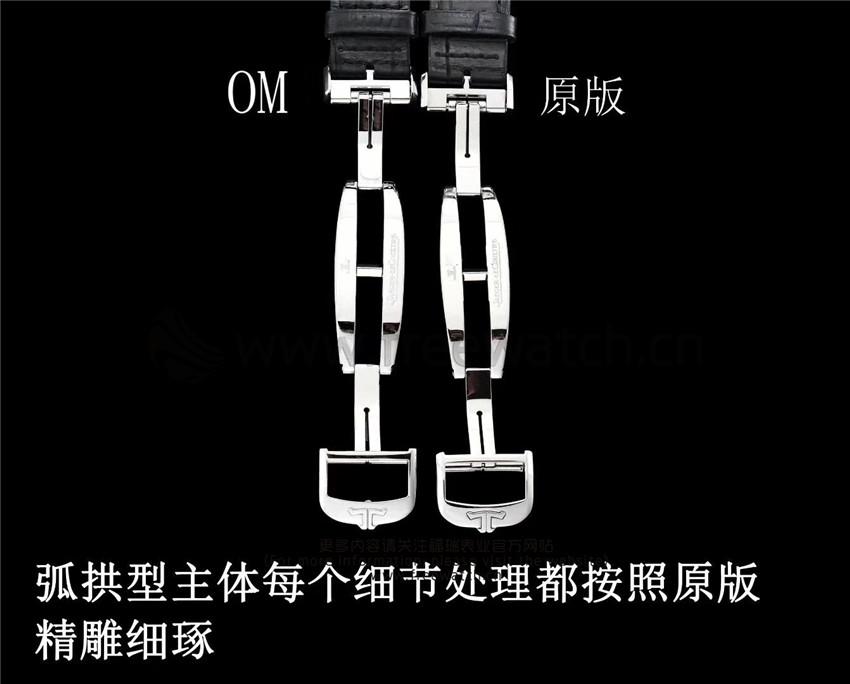 OM厂积家大师1558420复杂功能款与正品对比评测-第9张