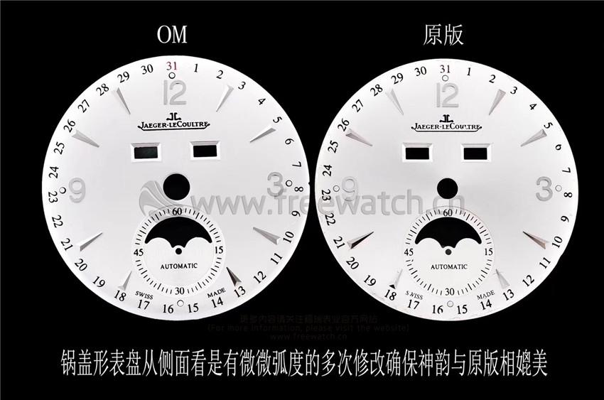 OM厂积家大师1558420复杂功能款与正品对比评测-第10张