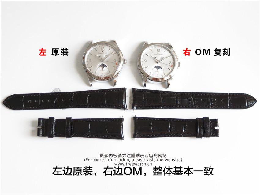 OM厂积家大师1558420复杂功能款与正品对比评测-第11张
