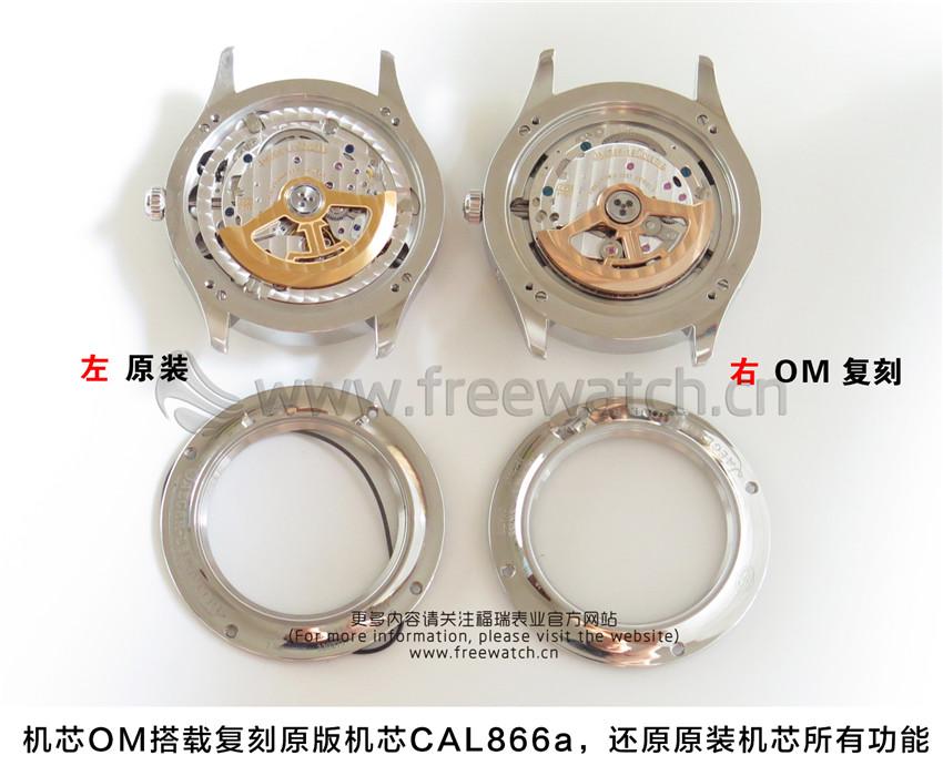 OM厂积家大师1558420复杂功能款与正品对比评测-第16张