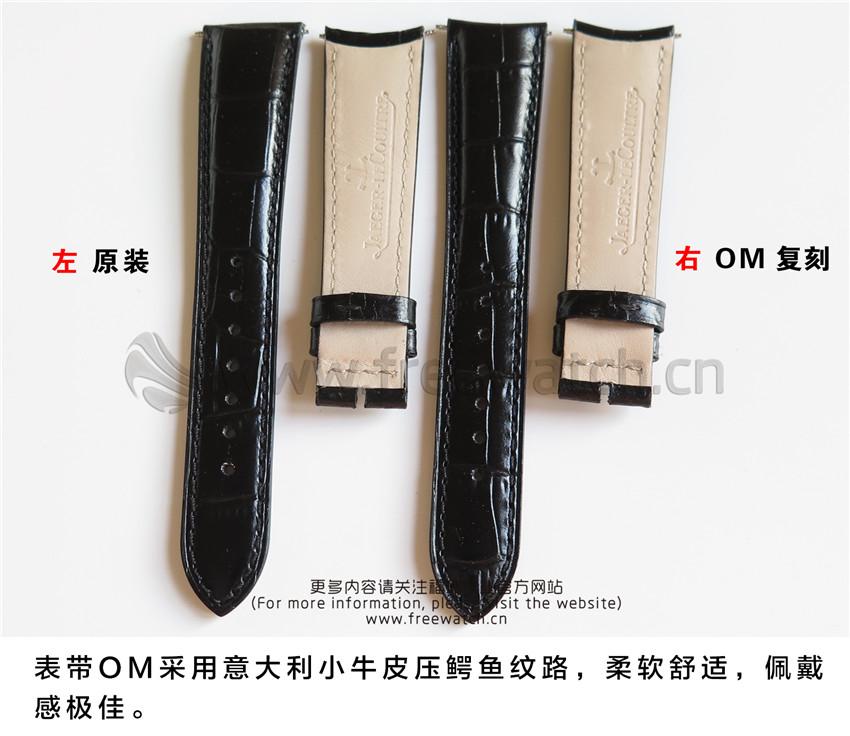 OM厂积家大师1558420复杂功能款与正品对比评测-第18张