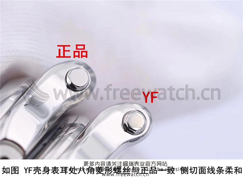 YF厂萧邦快乐钻石与正品对比评测-第5张