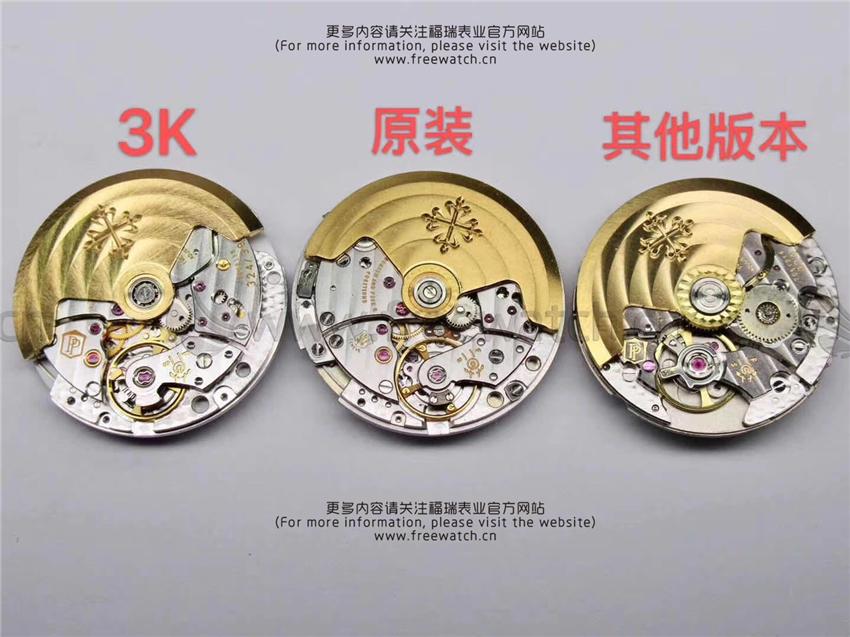 3K厂百达翡丽手雷与正品对比评测和其它版本差别在哪-第12张