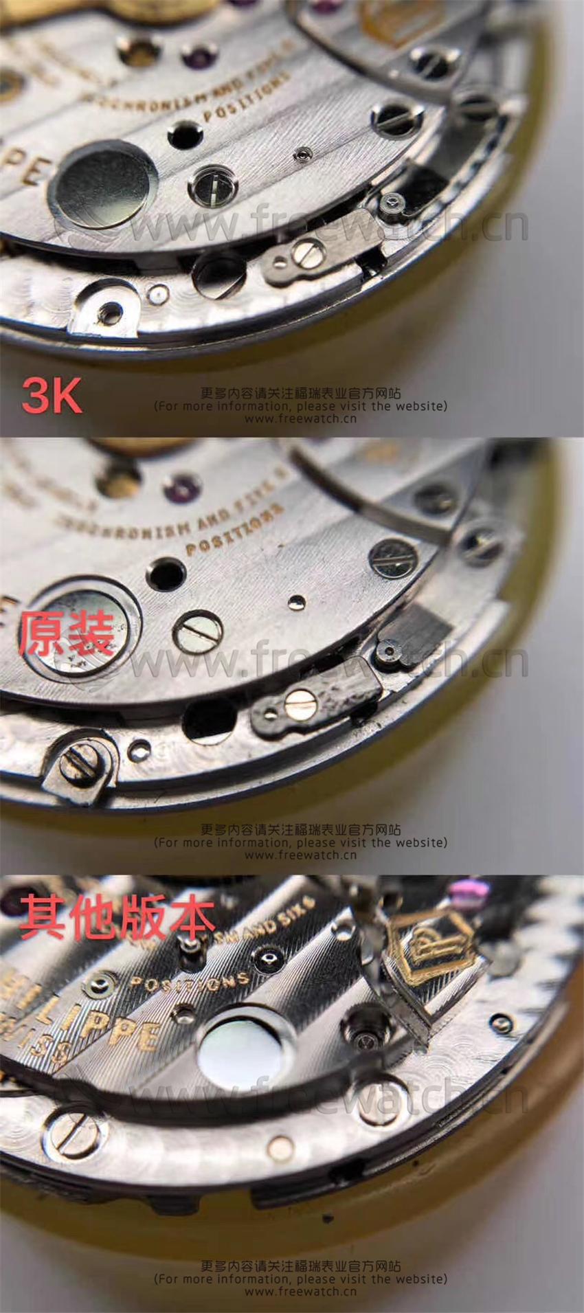 3K厂百达翡丽手雷与正品对比评测和其它版本差别在哪-第16张