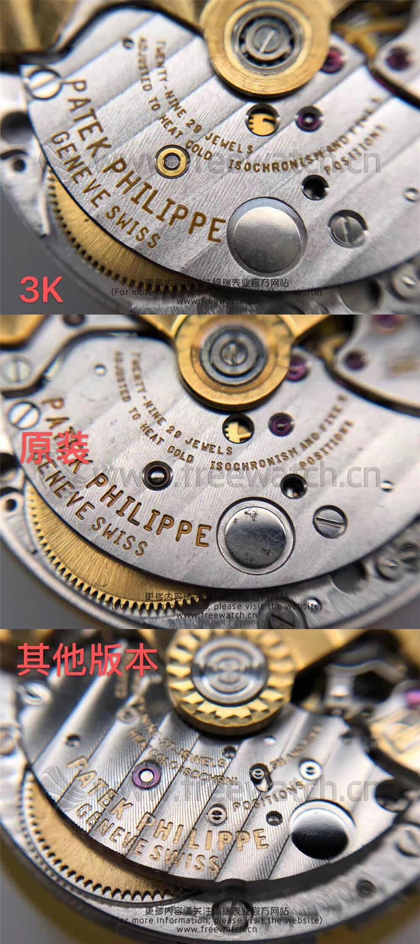 3K厂百达翡丽手雷与正品对比评测和其它版本差别在哪-第17张