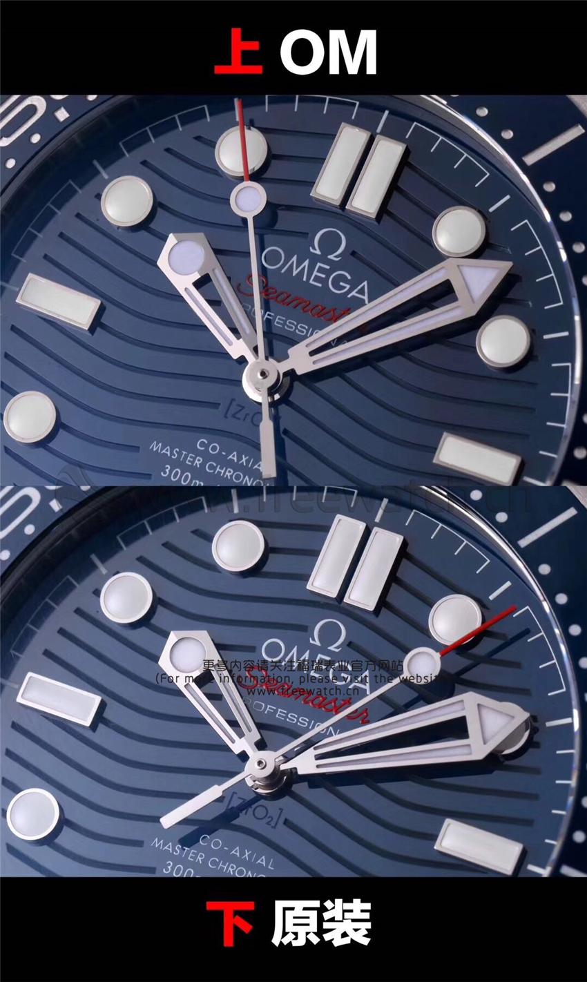 OM厂欧米茄海马300对比正品评测-第4张