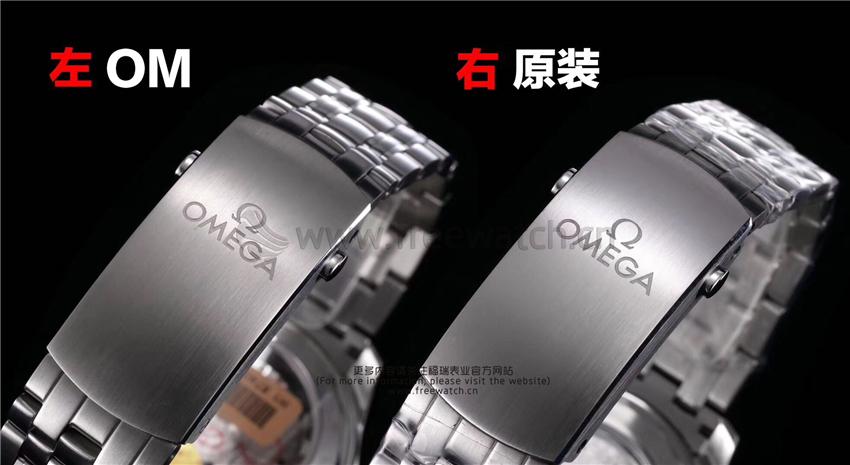 OM厂欧米茄海马300对比正品评测-第8张