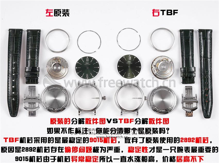 TB厂万国柏涛菲诺34mm女款与正品对比评测