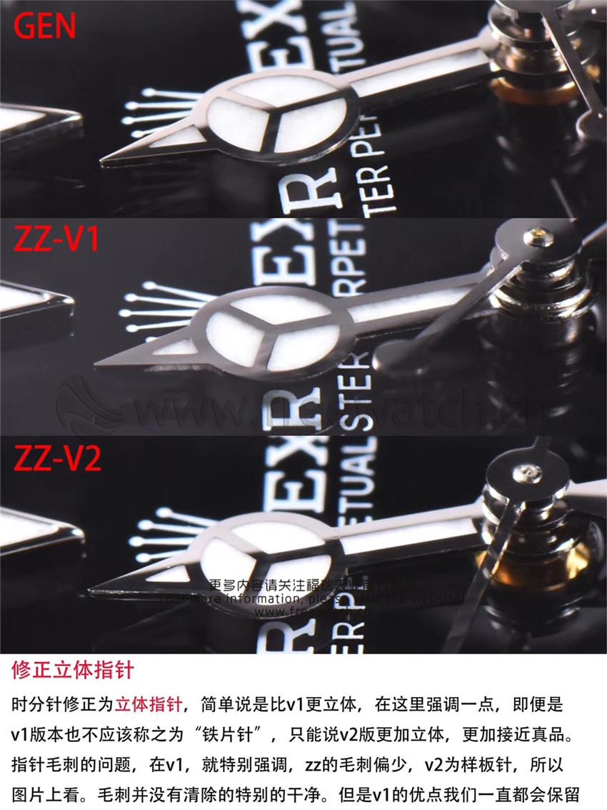 ZZ厂V2劳力士黑水鬼对比正品评测升级了哪些方面-第14张