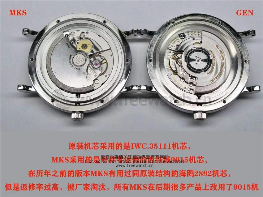 MKS厂万国柏涛菲诺与正品对比评测-第9张