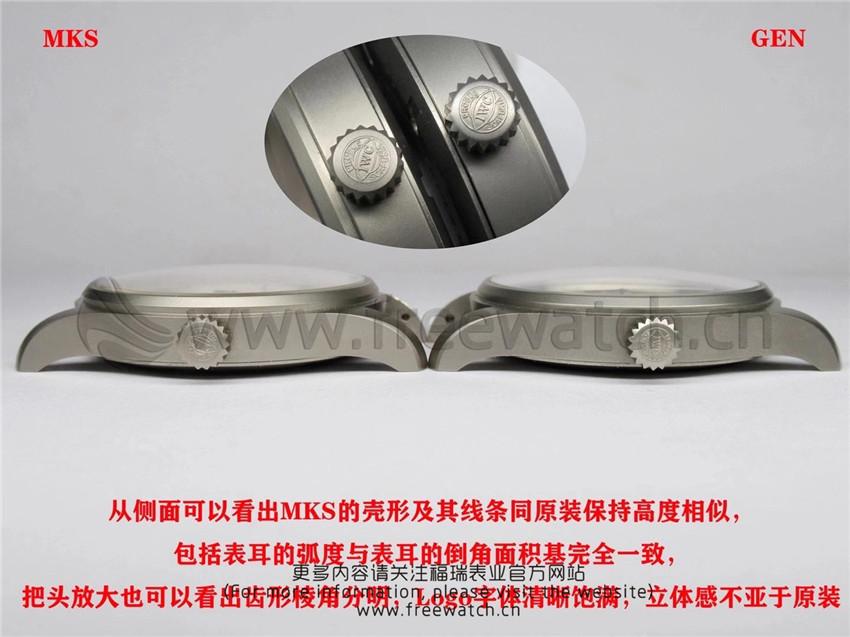 MKS厂万国马克十八钛合金IW327006与正品对比评测-第4张