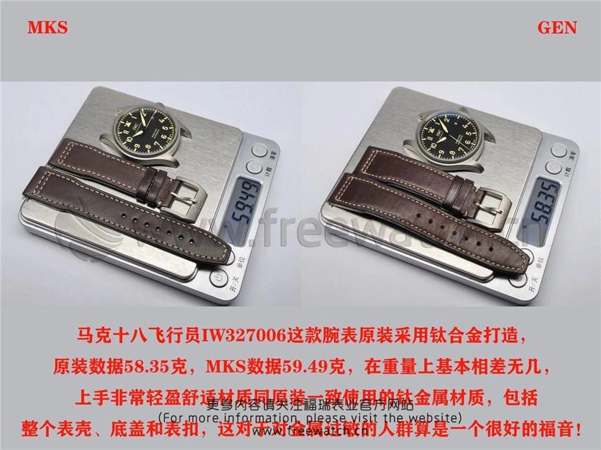 MKS厂万国马克十八钛合金IW327006与正品对比评测-第5张