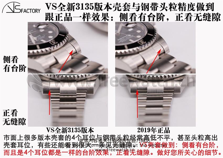 VS厂劳力士黑水鬼3135机芯全新版本对比正品评测-第5张