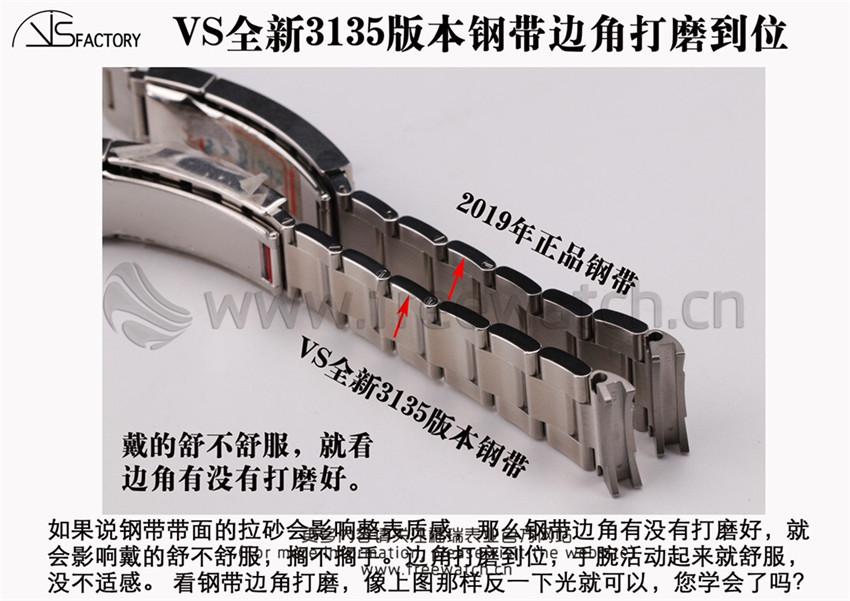 VS厂劳力士黑水鬼3135机芯全新版本对比正品评测-第10张
