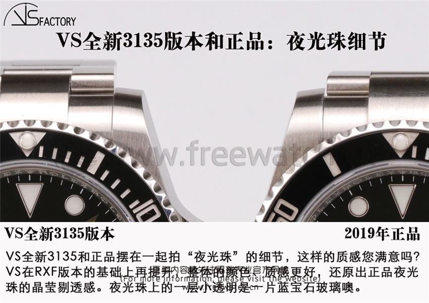 VS厂劳力士黑水鬼3135机芯全新版本对比正品评测