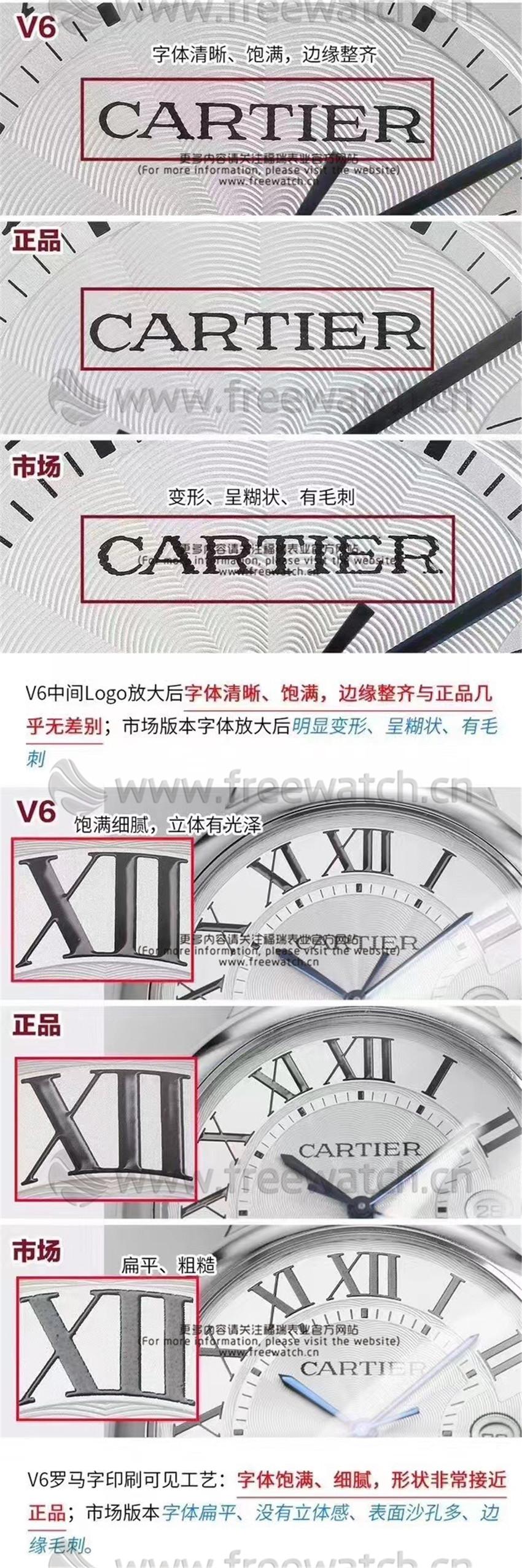 V6厂卡地亚蓝气球V7版42mm与正品对比评测和其他版本-第2张