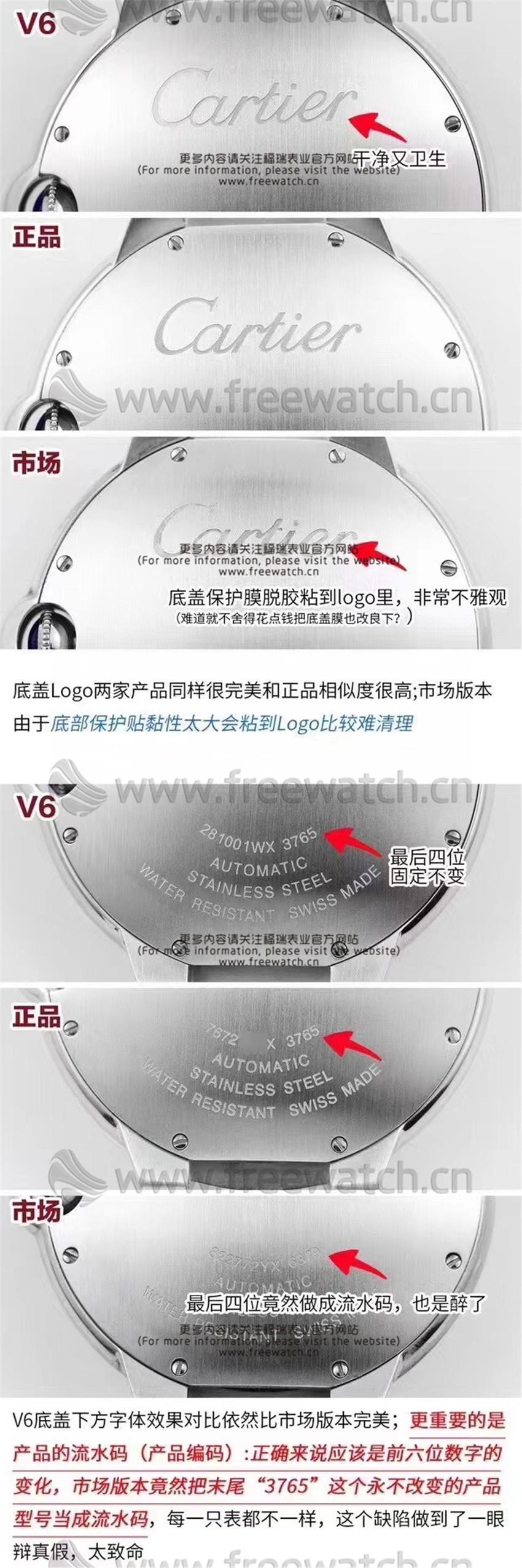 V6厂卡地亚蓝气球V7版42mm与正品对比评测和其他版本-第8张