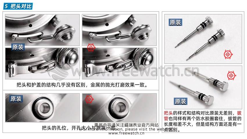 V9厂卡地亚帕莎系列W31074M7机械女款与正品对比评测-第5张