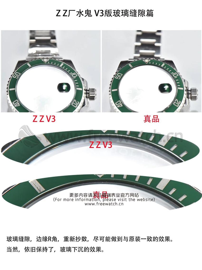 ZZ厂V3劳力士绿水鬼与正品对比评测-第8张